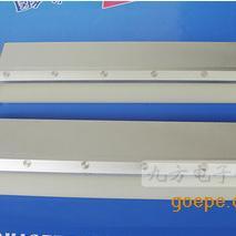 厂家直销SJ印刷机胶刮刀、广东SMT印刷机胶刮刀专业制造商