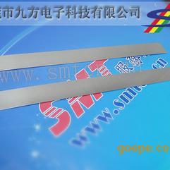 SJ刮刀片,SJ印刷机刮刀片促销