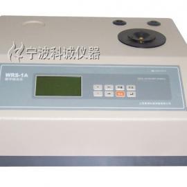 易测WRS-1A数字熔点仪