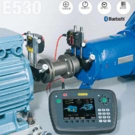 瑞典E530激光轴对中仪