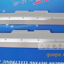 日东SEM-668锡膏刮刀、东莞大量供应SMT印刷机刮刀