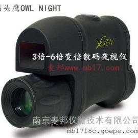 数码夜视仪猫头鹰XGEN PRO(变倍3-6倍)