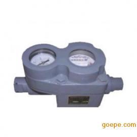 ZGS高压水表