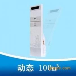 紫外线消毒机 立柜式YKX-100动态空气消毒机价格总代理