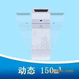 循环风紫外线消毒机YKX-150动态空气消毒机价格 总代理