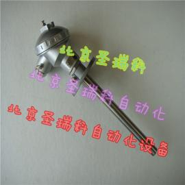 WRN-330 K型热电偶