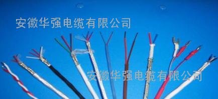 KX-FFP-2*1.5高温补偿导线