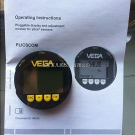 显示调整模块VEGA PLICSCOM-VEGA显示调整模块显示调整模块