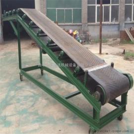 优质物料输送设备 倾斜式皮带输送机 皮带输送机运行操作