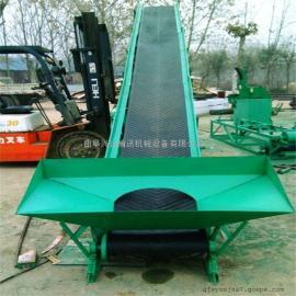 上料装卸常用皮带输送机 装载用粮食输送机 矿用带式输送机