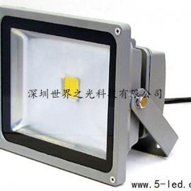 LED泛光灯LED泛光灯 深圳世界之光LED泛光灯50W