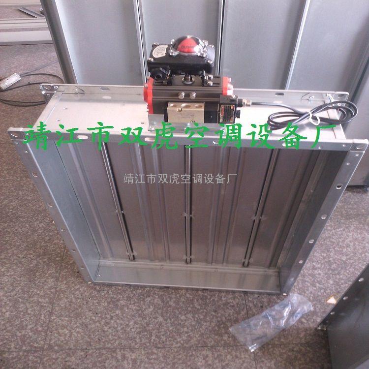 气动执行机构型镀锌风量调节阀(0°-90°调节)