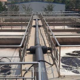 皮革废水处理设备