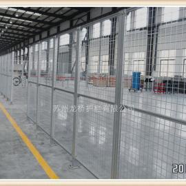 福州铝型材护栏网 福州铝型材加镀锌网防护栏网/龙桥专业订制