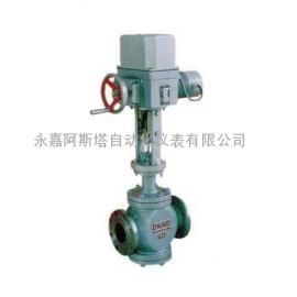 专业生产ZAZP/N/M型电动调节阀-阿斯塔阀门