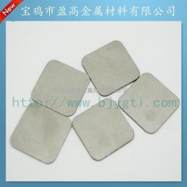 烧结多孔导电板--多孔钛板