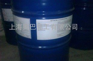 美国陶氏X-100辛基酚聚氧乙烯醚非离子活性剂润湿剂