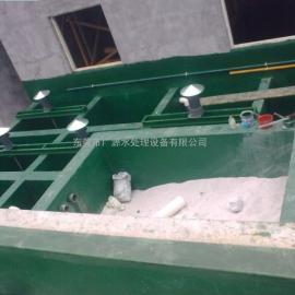 PCB污水处理