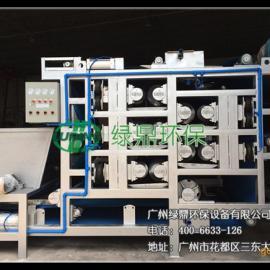 绿鼎环保――辊式压榨机,型号:LDDY 2000,果蔬带式压榨机