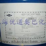 美国陶氏DOWFAX 2A1阴离子表面活性剂一级代理价格