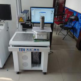 山东激光打标机光纤激光打标机广告字激光焊接机