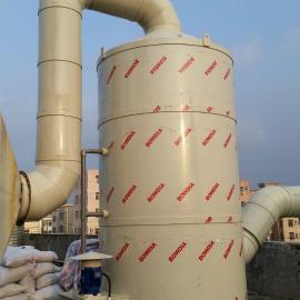 安装现场洗涤塔|东莞废气处理塔|深圳洗涤塔