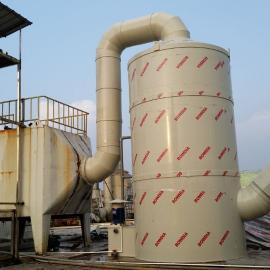 【优洁活性炭吸附塔+PP洗涤塔-除臭除异味-酸雾吸附塔】