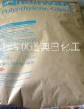 原装进口聚乙二醇PEG8000美国陶氏化学DOW一级代理商