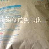 原�b�M口美��陶氏聚乙二醇3350(PEG-3350)
