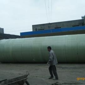 城市生活污水处理站玻璃钢化粪池