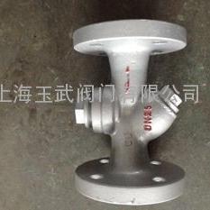 CS49H Y型 SP3F热动力圆盘式蒸汽疏水阀