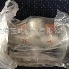 CS49H北京市热动力圆盘式蒸汽疏水阀