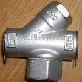 TD42热动力圆盘式蒸汽疏水阀