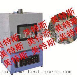 MTSL-21�r青旋�D薄膜烘箱
