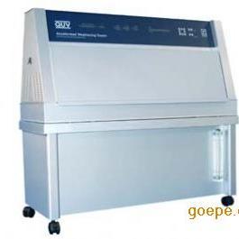 UV光老化试验箱,紫外耐老化试验箱