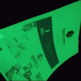夜光膜夜光打印纸夜光地贴