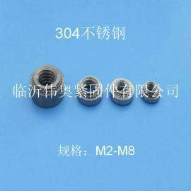 304不锈钢压铆螺母