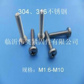 供应304、316不锈钢十字盘头机螺钉GB818