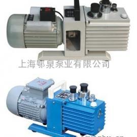 2XZ防爆型旋片式真空泵