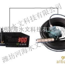 XYS-XYL-2型遥测压力式水位计