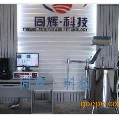 铁矿石冶金测试仪,铁矿石冶金测试系统