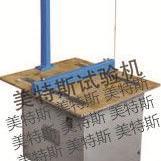 SYL-11苯板切割机