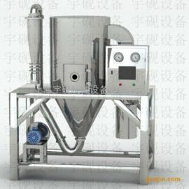 离心喷雾干燥机