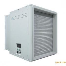 重庆/四川伟一中央空调管道式消毒净化装置,风管空气消毒装置