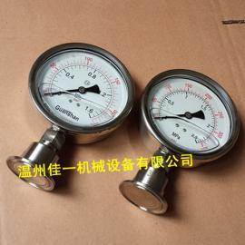 供应316卫生级快装隔膜压力表(不锈钢卡箍式隔膜压力表)