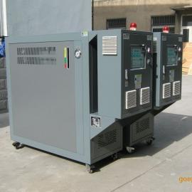 热压成型模温机、热压模具加温模温机