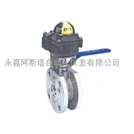 专业生产气动信号球阀-阿斯塔阀门