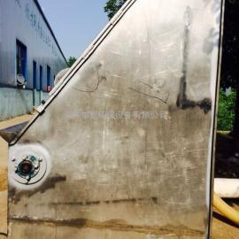 RKSF型固液分离机的安装图片