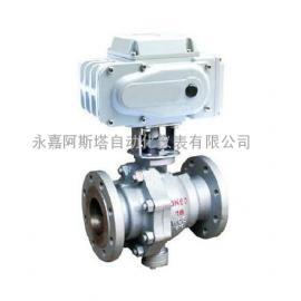 专业生产电动固定式球阀-阿斯塔阀门