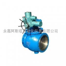 专业生产上装式电动球阀-阿斯塔阀门